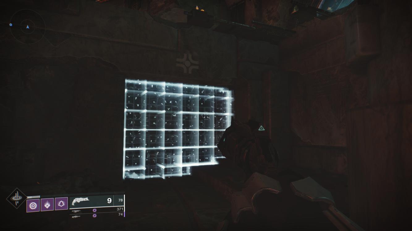 命运2水星灯塔地区宝箱获取方法