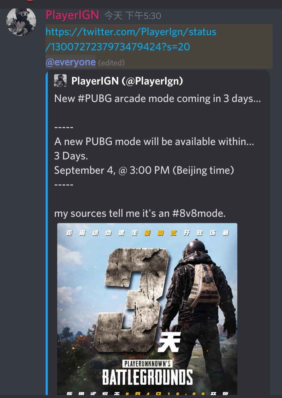 PUBG 新模式即将上线,或为8V8死斗新模式