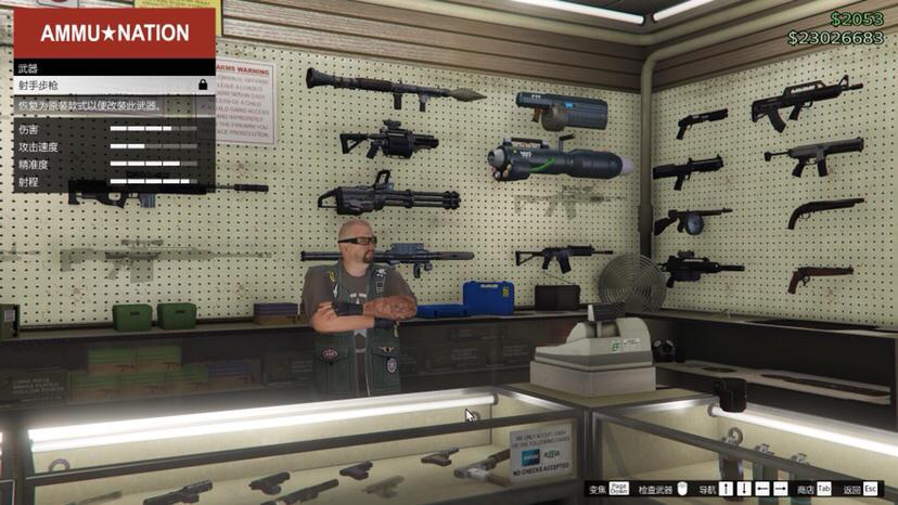 GTA5 线上模式各阶段武器推荐(初期)插图3