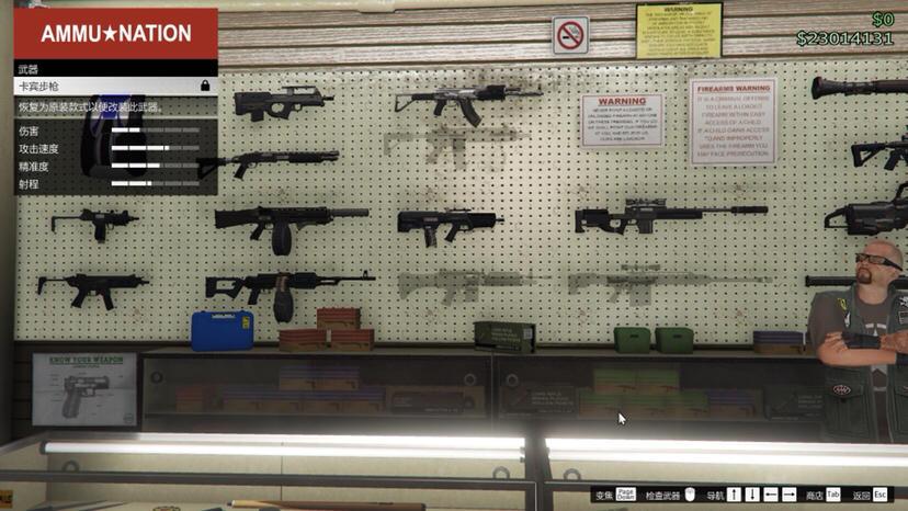 GTA5 线上模式各阶段武器推荐(初期)插图4