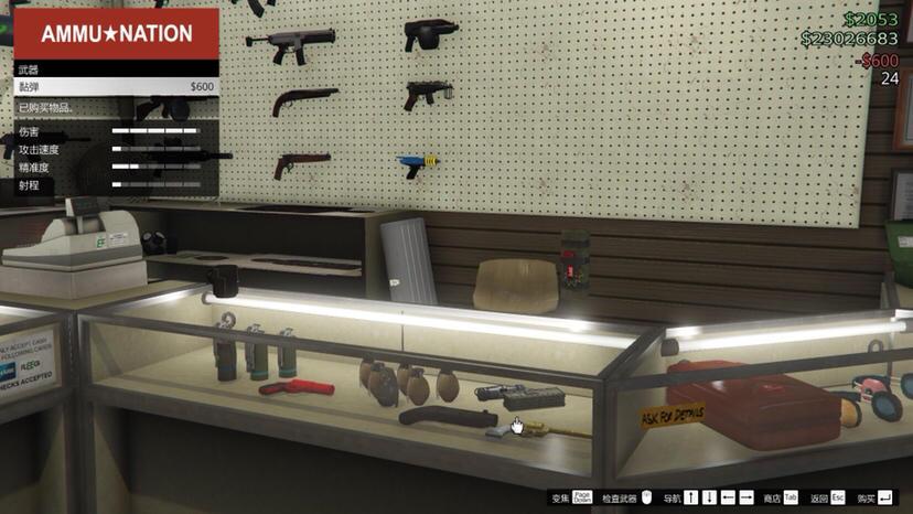 GTA5 线上模式各阶段武器推荐(初期)插图1