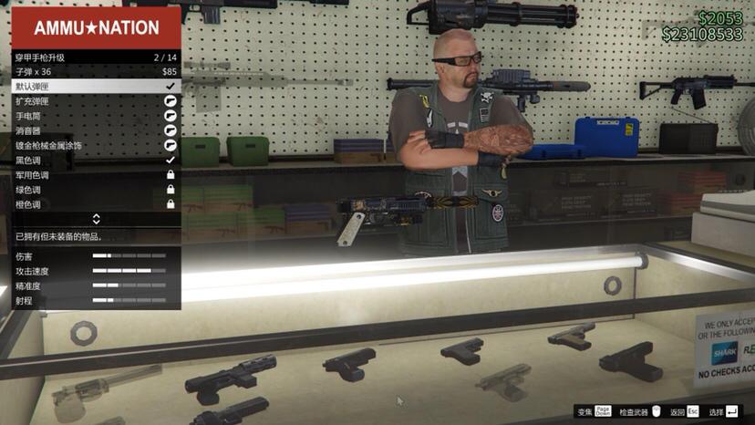 GTA5 线上模式各阶段武器推荐(初期)插图