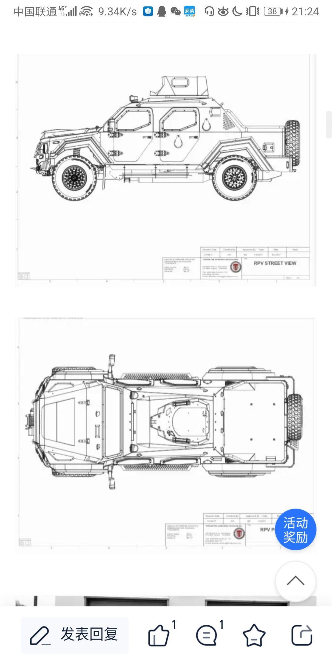 GTA5大卡车,上能越野下能拉货!插图8
